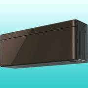 AN56VSP-T [ルームエアコン risora(リソラ) (18畳・単相200V) Sシリーズ グレイッシュブラウンメタリック]