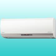 RAS-EK56J2 W [寒冷地向け お掃除エアコン (18畳・単相200V) メガ暖白くまくん スターホワイト EKシリーズ]