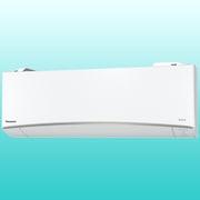 CS-TX259C-W [寒冷地エアコン Eolia(エオリア) (8畳・単相100V) TXシリーズ クリスタルホワイト 2019年度モデル]