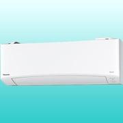 CS-EX289C-W [Eolia(エオリア) エコナビ・ナノイーX搭載 お掃除エアコン (10畳・単相100V) EXシリーズ クリスタルホワイト 2019年モデル]