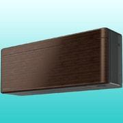 AN28WSS-M [エアコン risora(リソラ) (10畳・単相100V) ウォルナットブラウン Sシリーズ]