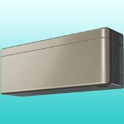 AN28WSS-N [エアコン risora(リソラ) (10畳・単相100V) ツイルゴールド Sシリーズ]