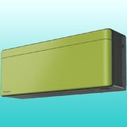AN40WSP-L [エアコン risora(リソラ) (14畳・単相200V) オリーブグリーン Sシリーズ]