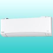 CS-EX560D2-W [Eolia(エオリア) エコナビ・ナノイーX搭載 お掃除エアコン (18畳・単相200V) EXシリーズ クリスタルホワイト]