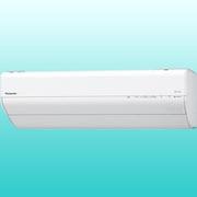 CS-GX360D-W [Eolia(エオリア) エコナビ・ナノイーX搭載 お掃除エアコン (12畳・単相100V) GXシリーズ クリスタルホワイト]