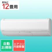 RAS-X36L W [エアコン (12畳・単相100V) 白くまくん Xシリーズ スターホワイト]