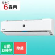 AY-N22H-W [プラズマクラスター25000搭載 エアコン (6畳・単相100V) N-Hシリーズ 除菌機能 ホワイト]