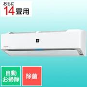 AY-N40H-W [プラズマクラスター25000搭載 エアコン (14畳・単相100V) N-Hシリーズ 除菌機能 ホワイト]