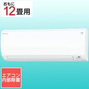 AN36YES-W [エアコン (12畳・単相100V) Eシリーズ 除菌機能 ホワイト]