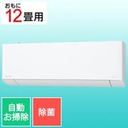 CS-EX361D(W) [Eolia(エオリア) ナノイーX搭載 エアコン (12畳・単相100V) EXシリーズ 除菌機能 クリスタルホワイト]