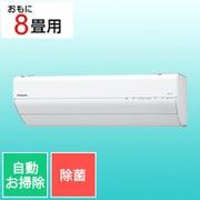 CS-GX251D(W) [Eolia(エオリア) ナノイーX搭載 お掃除エアコン (8畳・単相100V) GXシリーズ 除菌機能 クリスタルホワイト]
