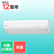 CS-GX361D(W) [Eolia(エオリア) ナノイーX搭載 お掃除エアコン (12畳・単相100V) GXシリーズ 除菌機能 クリスタルホワイト]