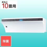 AY-N28P-W [プラズマクラスターNEXT搭載 エアコン Airest(エアレスト) (10畳・単相100V) N-Pシリーズ 除菌機能 ホワイト]