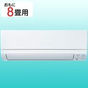 MSZ-GE2521-W [エアコン (8畳・単相100V) 霧ヶ峰 GEシリーズ ピュアホワイト]