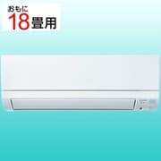 MSZ-GE5621S-W [エアコン (18畳・単相200V) 霧ヶ峰 GEシリーズ ピュアホワイト]