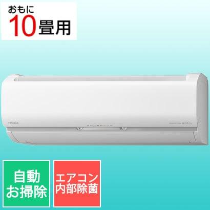 RAS-S28L W [凍結洗浄 ファンロボ くらしカメラAI搭載ハイスペックモデル エアコン(10畳・単相100V) 白くまくん Sシリーズ スターホワイト]