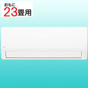 AS-V711L2(W) [エアコン (23畳・単相200V) nocria(ノクリア) Vシリーズ ホワイト]