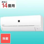 AY-N40N-W [エアコン(14畳・単相100V) N-Nシリーズ プラズマクラスター7000搭載 除菌機能 ホワイト系]