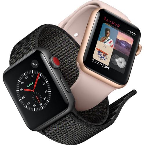 Apple Watch Series 3 (GPS + Cellular)