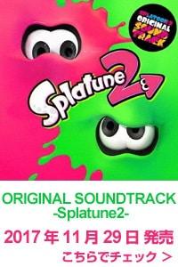 ORIGINAL SOUNDTRACK -Splatune2-