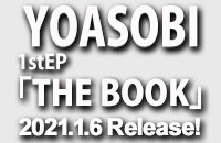 YOASOBI/THE BOOK