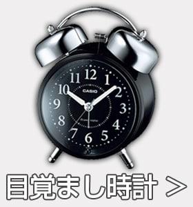 鬼 滅 の 刃 目覚まし 時計