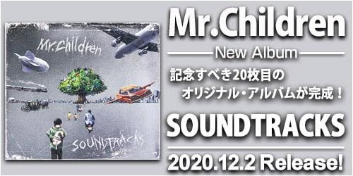 Mr.Children SOUNDTRACKS