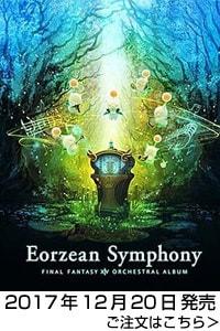 Eorzean Symphony: FINAL FANTASY ⅩⅣ Orchestral Album