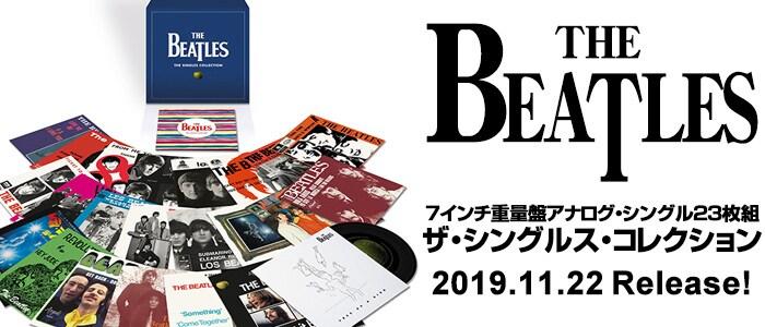 ザ・ビートルズ/ザ・シングルス・コレクション