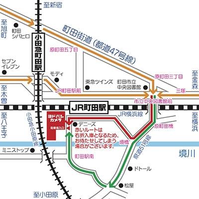 マルチメディア町田 地図