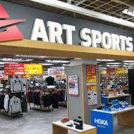 アートスポーツ ヨドバシ横浜店