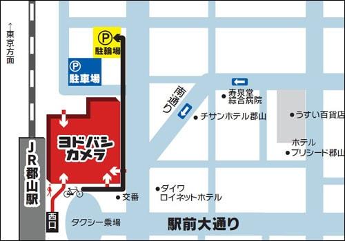 郡山駅前店 地図