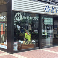 石井スポーツ 横浜店