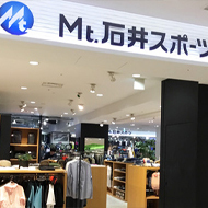 石井スポーツ 大丸東京店