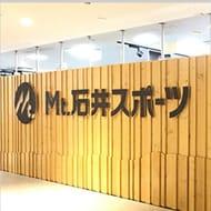 石井スポーツ 神戸三宮店