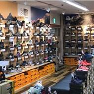 Ishii Sports Sendai Store