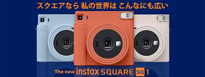 instax SQUARE SQ1