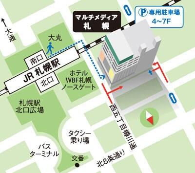 マルチメディア札幌 地図