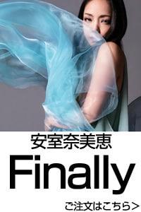 安室奈美恵/Finally