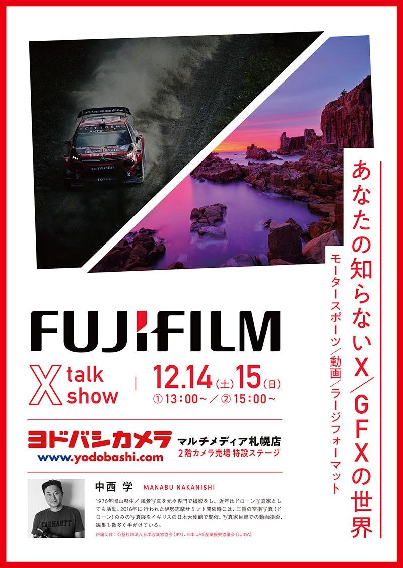 https://image.yodobashi.com/promotion/a/14339/200000017500071330/SD_200000017500071330510B1.jpg