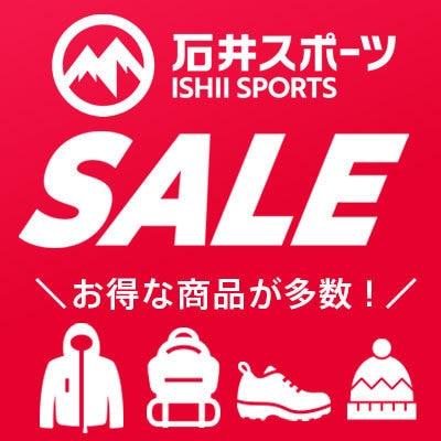 石井スポーツSALE