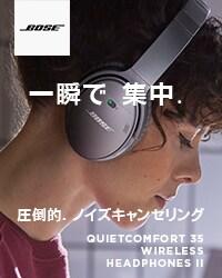 Quiet Comfort 35