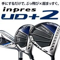 ヤマハ inpres UD+2