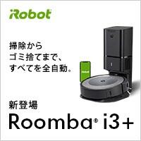 Roomba(ルンバ) i3+ >