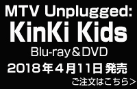 MTV Unplugged:KinKi Kids