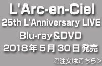 L'Arc-en-Ciel/25th L'Anniversary LIVE