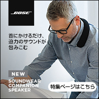 BOSE Sound Wear Companion
