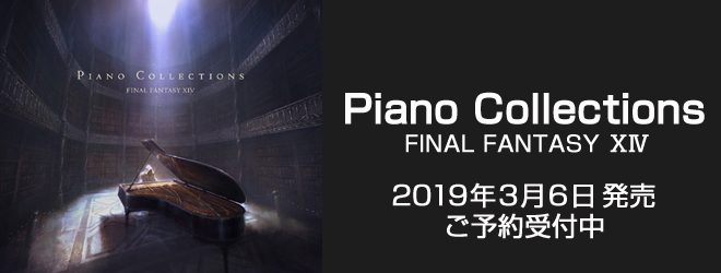 Piano Collections FINAL FANTASY ⅩⅣ