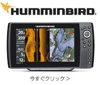 HUMMINBIRD 魚群探知機