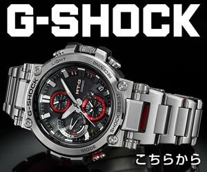 G-SHOCK 専門ストア